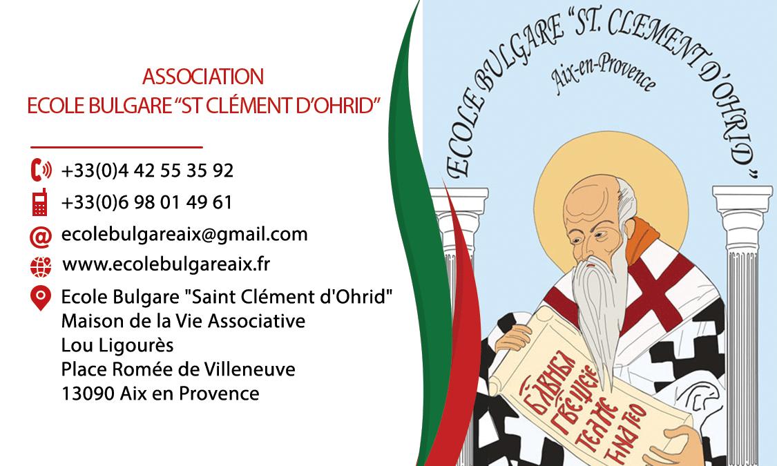 Face-1-Carte-de-visite-Asso-St-Clément-dohrid-Bg